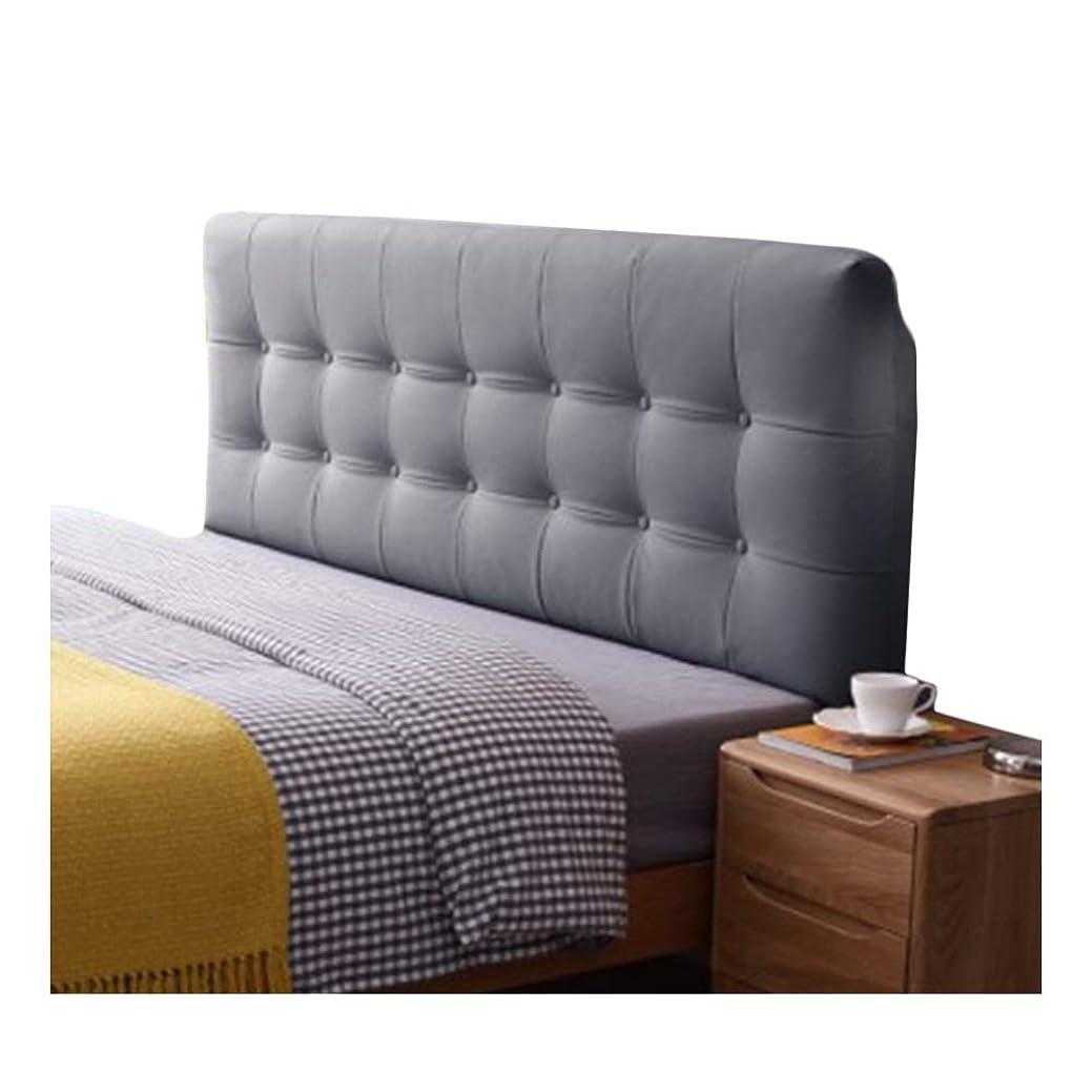 ペニーアレイ美容師LIQICAI クッション ベッドの背もたれベッド背もたれクッション ヘッドボード ベッドサイドソフトクッション 枕 ランバーサポート スポンジ 7色 (Color : Gray, Size : 150X8X72CM)