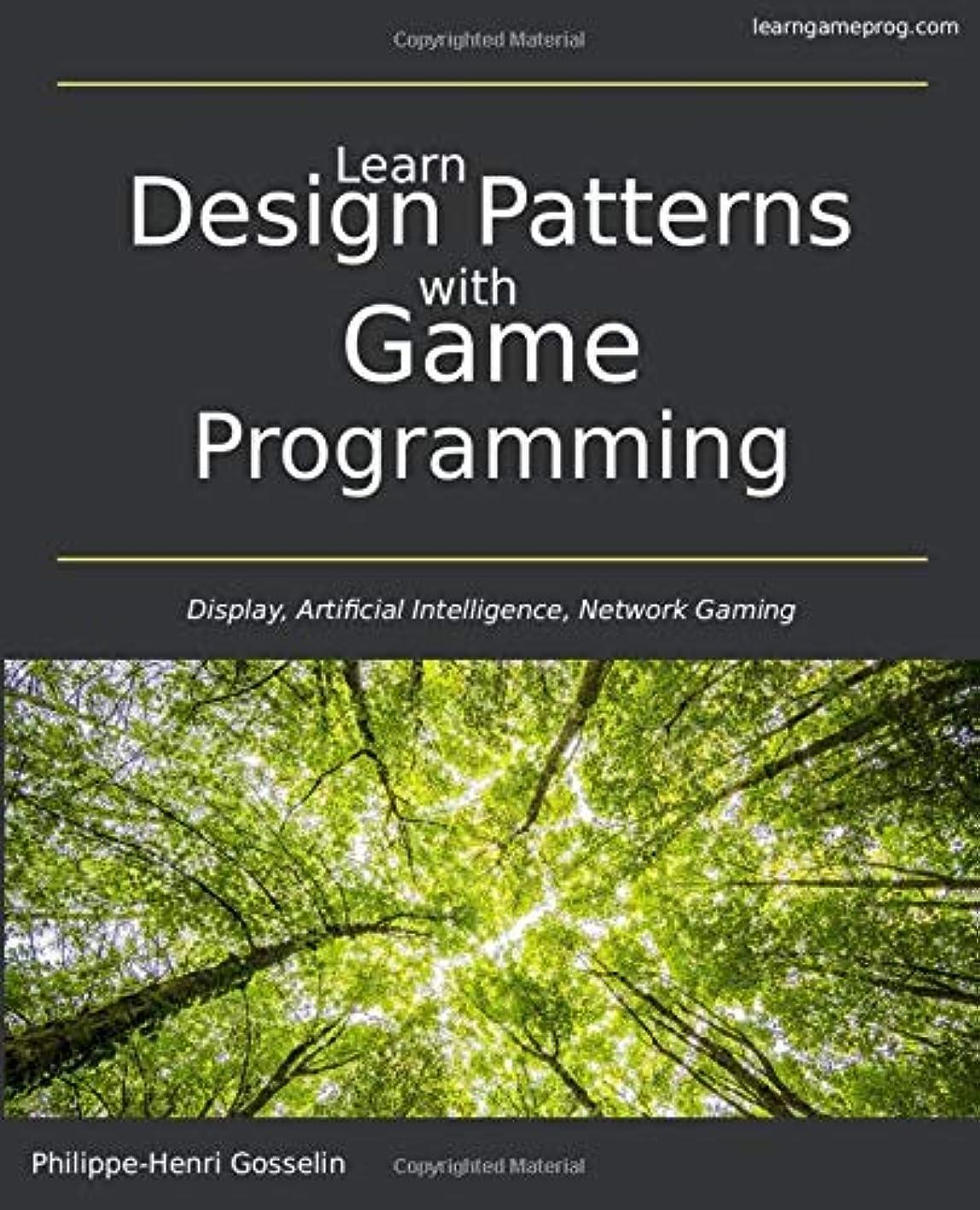 労働者業界エレベーターLearn Design Patterns with Game Programming