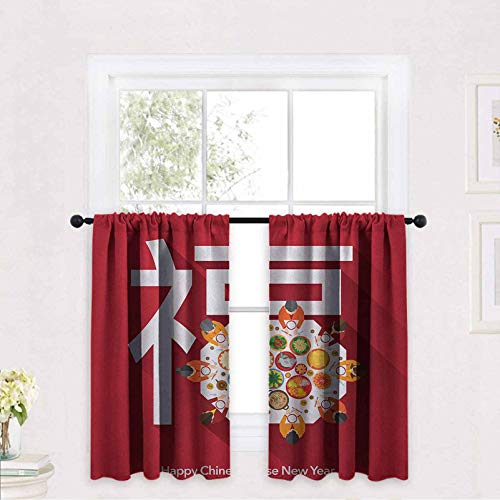 Chinese New Year Blackout Tiers Happy Family Sitting on The Festive Dinner Table with a Big White Letter 30 x 30 inch Room Darkening Curtains/Drapes for Patio Door
