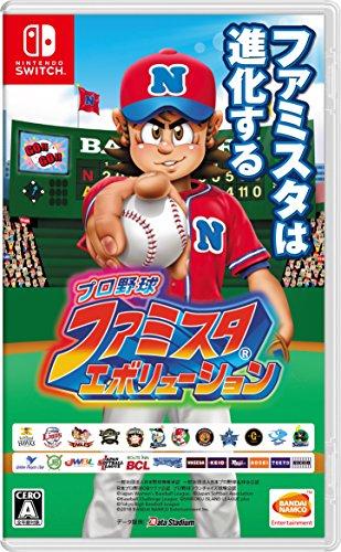 プロ野球 ファミスタ エボリューション - Switch