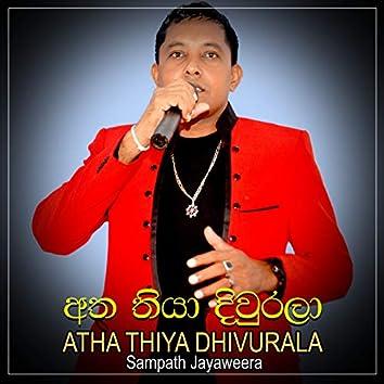 Atha Thiya Dhivurala - Single