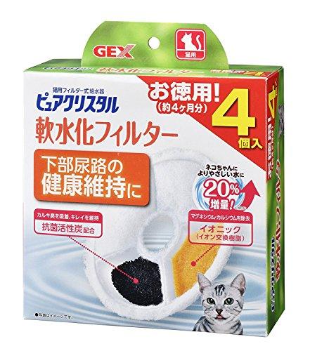 ジェックス ピュアクリスタル 軟水化フィルター4P猫用