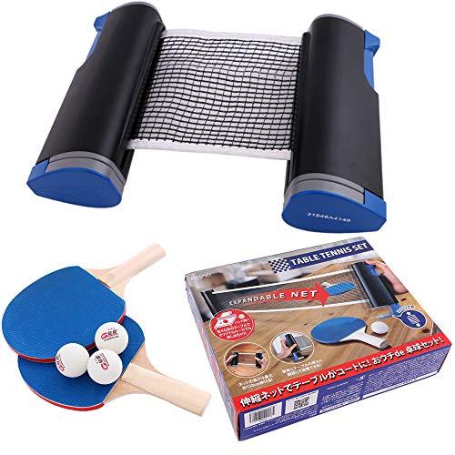 XUBX ZESTAW rakietek tenis stołowy + 3 piłeczki Pongorii, ZESTAW PING PONG 6w1 PALETKI PIŁECZKI SIATKA, Zestaw do tenisa stołowego, przenośny zestaw do tenisa stołowego, siatka do tenisa stołowego