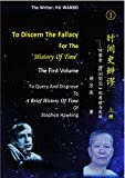 """To Discern the Fallacy for the """"History of Time"""" I : The Discussion And Query To A BRIEF HISTORY OF TIME Of S•Hawking"""