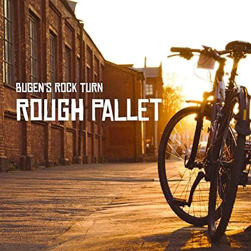 Bugen's Rock Turn