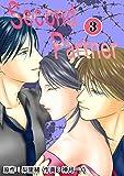 Second Partner : 3 (ジュールコミックス)