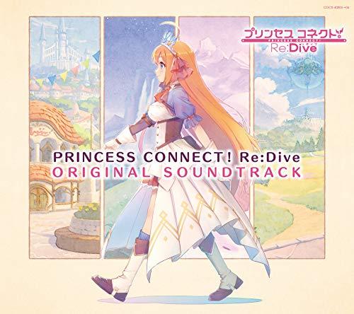 PRINCESS CONNECT! Re:Dive ORIGINAL SOUND TRACK