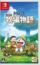 Doraemon Story of Seasons [Japan Import]