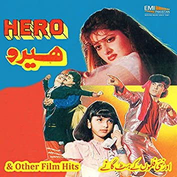 Hero & Other Film Hits