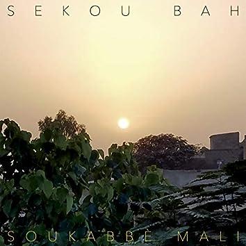 Soukabbe Mali