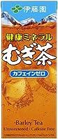 伊藤園 健康ミネラルむぎ茶 250ml 紙パック 72本 (24本入×3 まとめ買い)