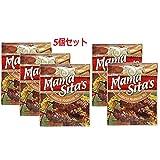 MAMA SITA`S 5BARBECUE (MARINADE MIX) 中華合わせ調味料(粉末)写真の賞味期限は撮影時のものです。実際とは違う場合があります 50gx5