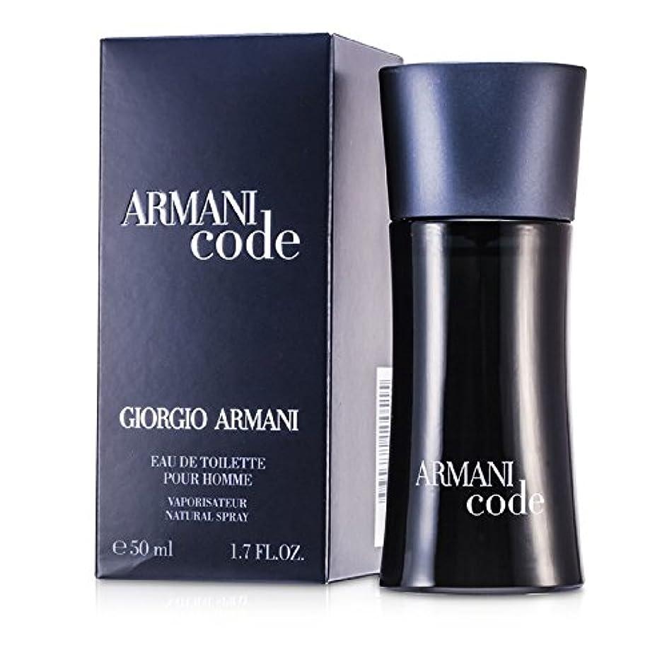 代わって不適切な提出するジョルジオアルマーニ アルマーニ コード EDTスプレー 50ml/1.7oz並行輸入品