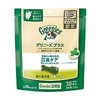【お徳用 2 セット】 グリニーズ プラス 口臭ケア フレッシュミント入り 超小型犬用 30本入×2セット
