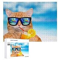 ビーチでリラックスするサングラスをかけた猫(1) 500ピースのパズル木製パズル大人の贈り物子供の誕生日プレゼント1000ピースのパズル
