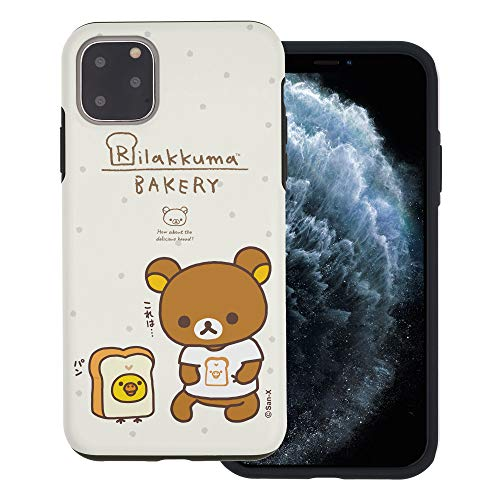 Compatible with iPhone 12 Pro/iPhone 12 Case (6.1inch) Rilakkuma Layered Hybrid [TPU + PC] Bumper Cover - Rilakkuma Bread