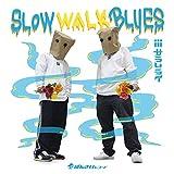 SLOW WALK BLUES