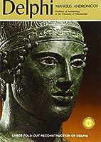 Delphi (Ekdotike Athenon Travel Guides)