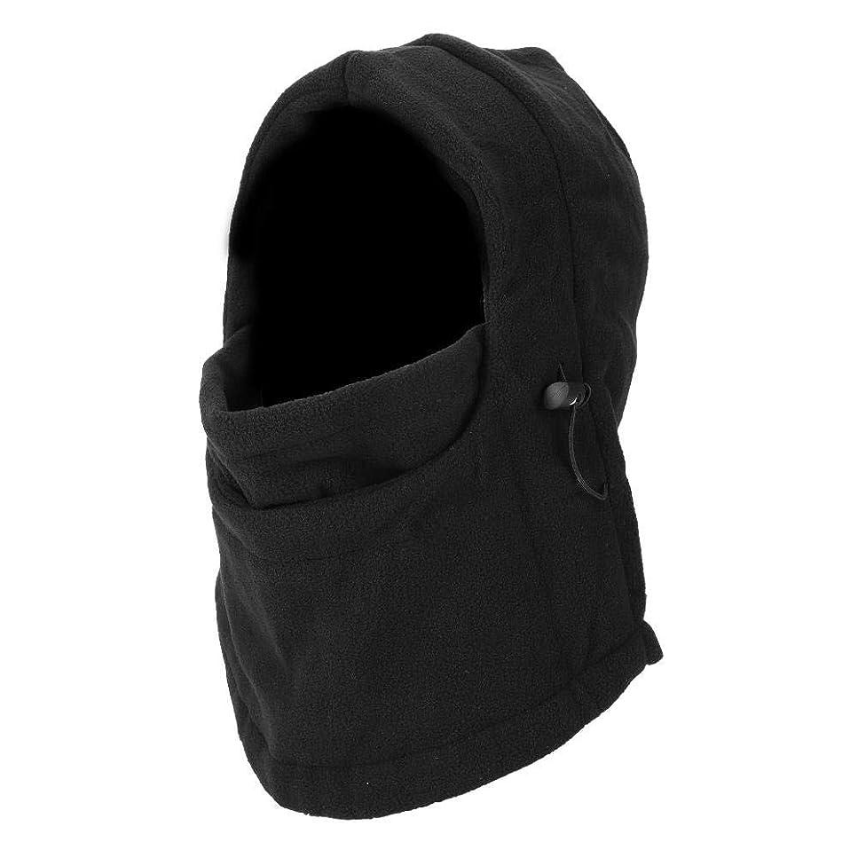 包帯疑い者パワー自転車サイクリングフェイスマスク、防風フェイスマスクフリースウォーマースカーフキャップフルフェイスネックフード帽子 メンズ アウトドア帽子