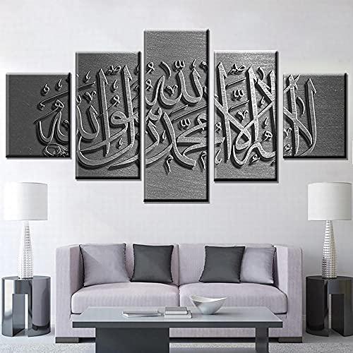 LZASMMVP Lienzo 5 Piezas Islam Corán Pintura de Plata Modular HD Impresiones Cartel religioso Imagen de Arte de Pared Decoración para el hogar 40x60 40x80x2 40x100cm Sin Marco
