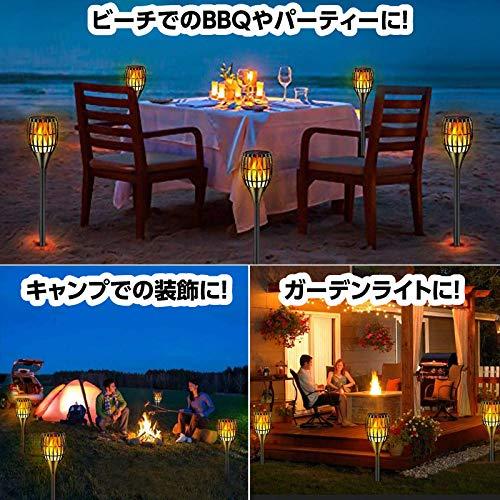 エジソン東京ソーラートーチライト屋外防水センサー自動点灯LEDの炎がゆらめくたいまつキャンプテント庭ガーデン装飾