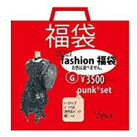 ファッション福袋G [punk*set]