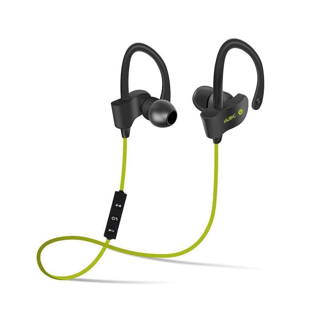 洗練された効率的忙しいWireless ear buds ワイヤレスBluetoothヘッドフォンミュージックヘッドセットゲーマーハンズフリーのIphone X 9 8 Xiaomi Ear Phones (Color : Yellow)