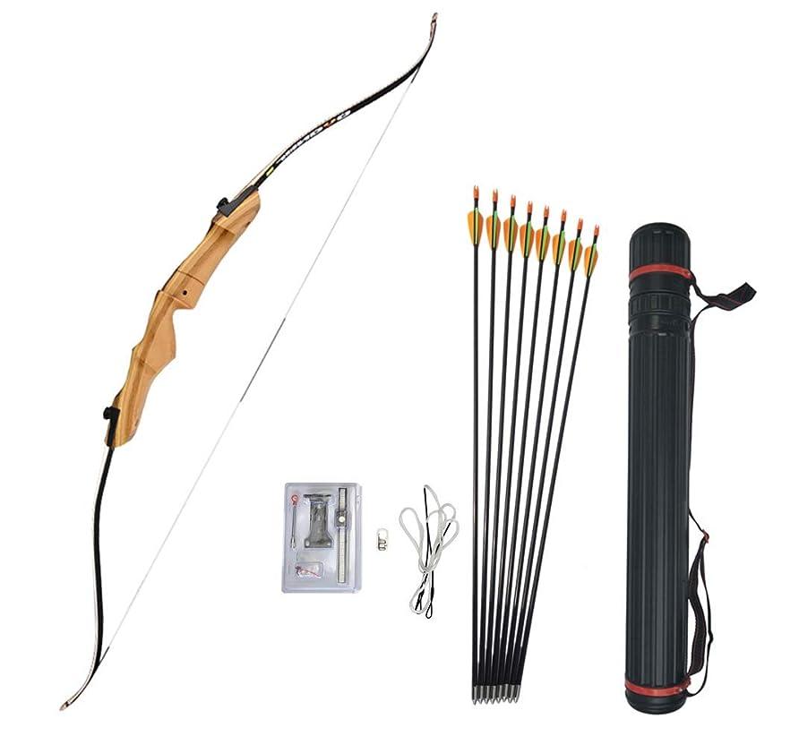 半径マガジン食欲MILAEM 10~22LBS 48/54インチ 子供/初心者用のリカーブボウ 弓道練習専用弓 狩猟弓 右利きリカーブボウ 取り外し可能? 組立簡単 矢筒と矢を付きます アーチェリーアウトドア