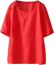 Mordenmiss Women's Cotton Linen Tops Short Sleeve Retro Chinese Frog Button Blouse Casual Loose T Shirt