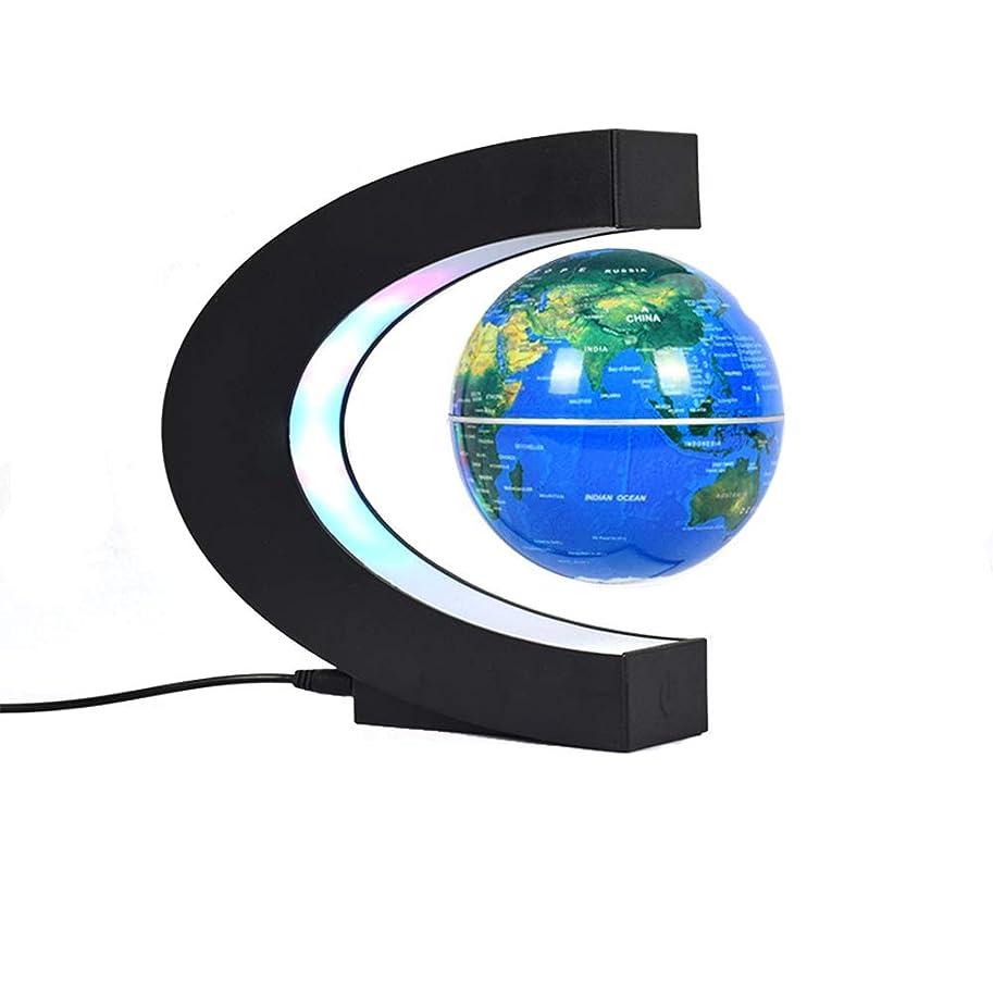 涙眠っている性差別磁気浮上グローブ、C形360°浮動地球世界地図教育ギフト総本店,Blue