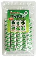 元気青汁スティック 国産・無農薬 乳酸菌200億個配合 70種類以上のミネラル配合 (3g×14包)