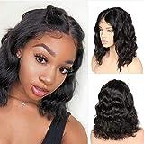 Singlebest Meches Wigs Human Hair Cheveux Humain Hair Bob Courte Droite Brésiliennes Perruques Femmes 8 Pouces Naturels