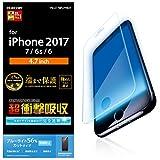 エレコム iPhone 8 フィルム フルカバー 衝撃吸収 ブルーライトカット 指紋防止 透明 反射防止 iPhone 7 対応 PM-A17MFLFPBLR
