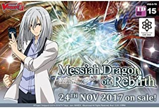 Cardfight!! Vanguard: Messiah Dragon of Rebirth: G Trial Deck 15