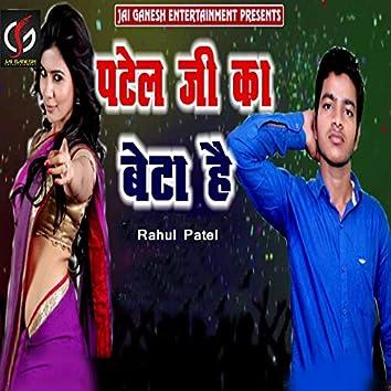 Patel Ji Ka Beta Hai