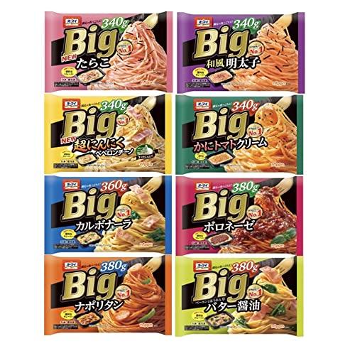 ニップン オーマイ Big 冷凍パスタ 8袋 アソートセット 食べ比べ まとめ買い