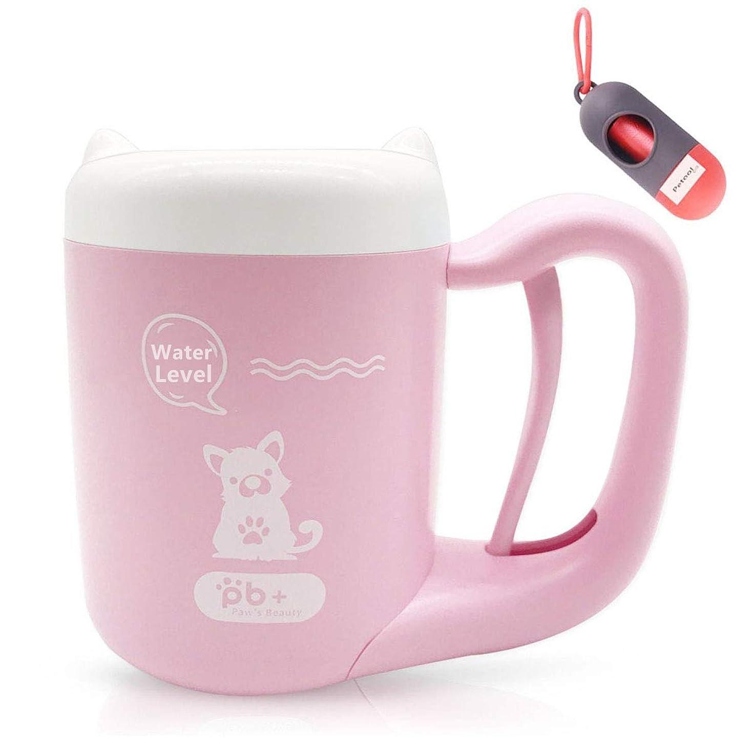 ベイビー動く謎めいたPETOOL 足洗いカップ ペット 犬 クリーナー 足洗いブラシ 半自動式 小型犬に最適 回転 便利 シリコーンブラシ 柔軟 マッサージ効果 安全 ピンク