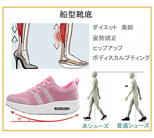 [Fatyet]レディース厚底スニーカーダイエットシューズ船型底ナースシューズ姿勢矯正ダイエット厚底シューズ美脚軽量レースアップウォーキングシューズ看護師作業靴疲れにくい婦人靴歩きやすいブラック24.5cm