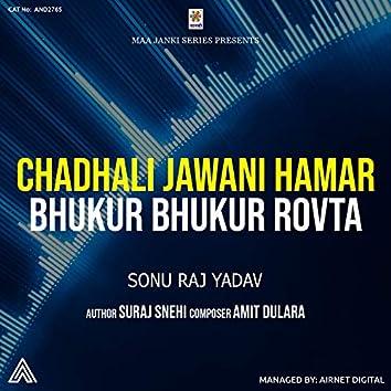 Chadhali Jwani Hamar Bhukur Bhukur Rovta