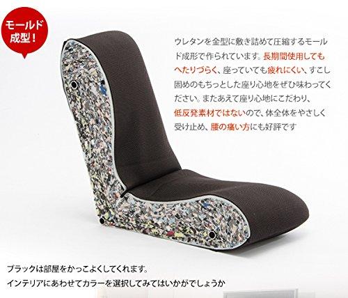 セルタン日本製高反発座椅子和楽チェアMサイズメッシュダークブラウン背筋ピン背部リクライニングA454a-349DBR