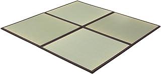 イケヒコ い草 置き畳 ユニット畳 無地 国産 4枚組 『あぐら』 ブラウン 約82×82×1.7cm 4P 軽量タイプ
