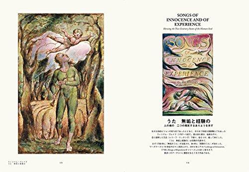 『MONKEY vol.14 絵が大事』の2枚目の画像
