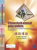 Chinesisch einmal ganz anders - ein multimediales Lehrbuch für die Grundstufe (Langzeichen)