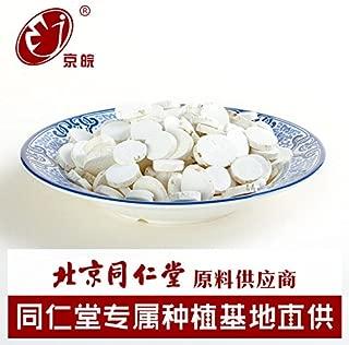 China Good Food Chinese Herb(京皖山药500g/袋 Dried Dioscorea)Opposita正宗焦作手工无硫营养鐵棍山藥Common Yam Rhizome