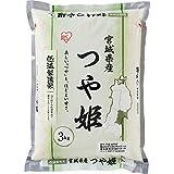 【精米】アイリスオーヤマ 宮城県産 つや姫 低温製法米 3kg 令和元年産