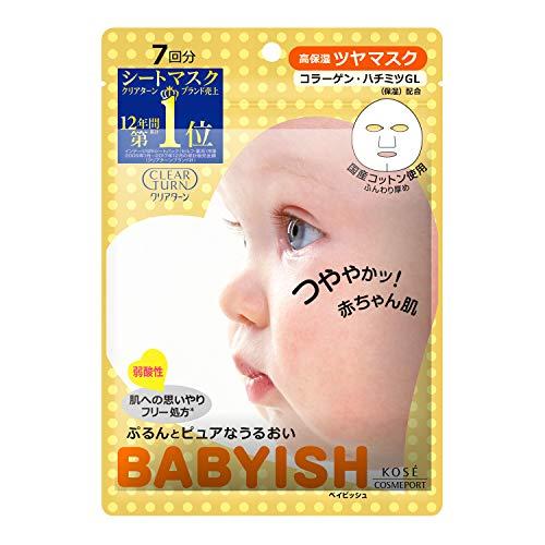 KOSE Clear Turn Babyish Moisture Shiny Mask, Yellow, 7 Count