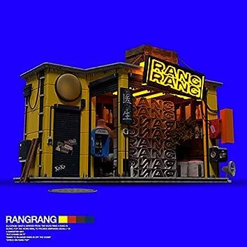 Rang Rang