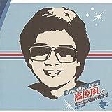 Nao Ren De Qiu Feng (Album Version)