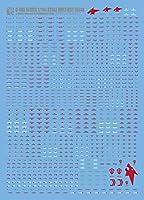 HG ガンダムAGE 汎用デカール(ホワイト/レッド) 三紅領域製