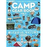 GO OUT特別編集 CAMP GEAR BOOK Vol.3